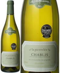 シャブリ ラ・ピエレレ 2016 ラ・シャブリジェンヌ 白 Chablis La Pierrelee / La Chablisienne  スピード出荷