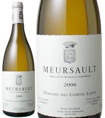 ムルソー 2006 コント・ラフォン 白  Meursault 2006 / Domaine des Comtes Lafon  スピード出荷