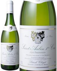 サン・トーバン プルミエ・クリュ レ・フリオンヌ ブラン 1987 パトリック・クレルジェ 白 <br>Saint Aubin 1er Cru Les Frionnes Blanc / Patrick Clerget  スピード出荷