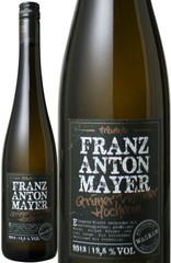 グリューナー・フェルトリナー ホックライン 2013 フランツ・アントン・マイヤー 白  Gruner Veltliner Hochrain / Franz Anton Mayer  スピード出荷