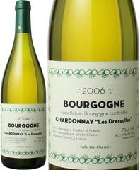 ブルゴーニュ・ブラン レ・ドレゾール 2006 ジュリエット・シュニュ 白  Bourgogne Chardonnay Les Dressolles / Juliette Chenu  スピード出荷