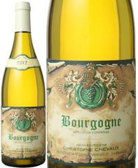ブルゴーニュ・ブラン 2017 クリストフ・シュヴォー 白 Bourgogne Blanc / Christophe Chevaux   スピード出荷