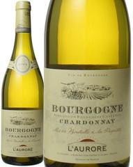 ブルゴーニュ シャルドネ 2015 カーヴ・ド・リュニィ 白Bourgogne Chardonnay / Cave de Lugny  スピード出荷