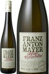 ゲルバー・ミュスカテラー 2017 フランツ・アントン・マイヤー 白  Gelber Muskateller / Franz Anton Mayer   スピード出荷