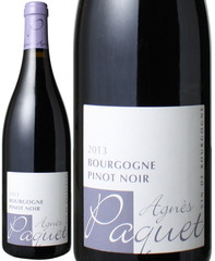 ブルゴーニュ・ルージュ 2018 アニェス・パケ 赤 Bourgogne Rouge / Agnes & Sebastien Paquet   スピード出荷