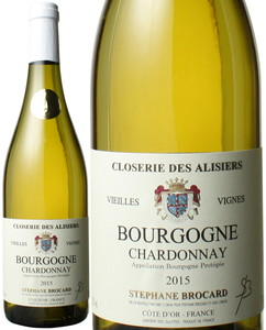 ブルゴーニュ シャルドネ 2015 クロズリー・デ・アリズィエ 白  Bourgogne Chardonnay 2010  スピード出荷