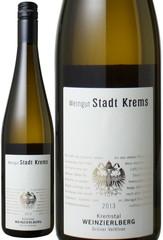 グリューナー・フェルトリナー ヴァインツィアルベルグ 2013 シュタッド・クレムス 白  Gruner Veltliner Weinzierlberg / Weingut Stadt Krems  スピード出荷