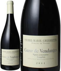 ボジョレー クール・ド・ヴァンダンジュ ヴィーニュ・サントネール 2016 ドメーヌ・デュ・ヴィスー 赤 Beaujolais Coeur de Vendanges Vignes Centenaires / Domaine du Vissoux  スピード出荷