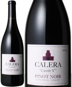 カレラ ピノノワール・セントラル・コースト キュヴェ・V 2014  赤 Calera Pinot Noir Central Caost Cuvee V   スピード出荷