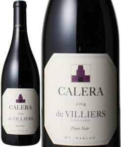 カレラ ピノノワール ヴィリエ 2014  赤 Calera Pinot Noir Villiers   スピード出荷