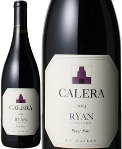 カレラ ピノノワール ライアン 2014  赤 Calera Pinot Noir Ryan   スピード出荷