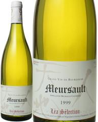 ムルソー 1999 ルー・デュモン レア・セレクション 白  Meursault 1999 / Lou Dumont Lea Selection  スピード出荷