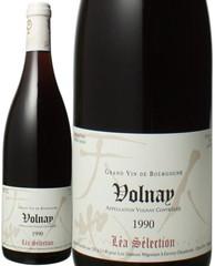 ヴォルネイ 1990 ルー・デュモン レア・セレクション 赤  Volnay 1990 / Lou Dumont Lea Selection  スピード出荷