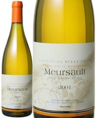 ムルソー 2001 クルティエ・セレクション 白  Meursault 2001 / Courtiers Selections   スピード出荷