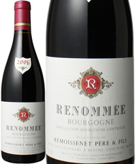 ブルゴーニュ・ルージュ ルノメ 2006 ルモワスネ 赤  Bourgogne Rouge Renomee / Remoissenet   スピード出荷