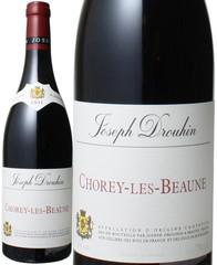 ショレイ・レ・ボーヌ 2014 ジョゼフ・ドルーアン 赤 Chorey les Beaune / Maison Joseph Drouhin  スピード出荷