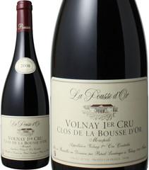 ヴォルネイ プルミエ・クリュ クロ・ド・ラ・ブス・ドール 2008 ドメーヌ・ド・ラ・プス・ドール 赤  Volnay Premier Cru Clos de la Bousse d'Or / Pousse d'Or  スピード出荷