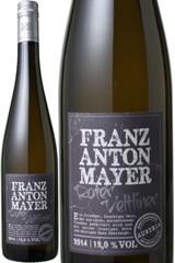 ローター・ヴェルトリーナー 2015 フランツ・アントン・マイヤー 白  Roter Veltliner / Franz Anton Mayer   スピード出荷