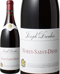 モレ・サン・ドニ 2014 ジョゼフ・ドルーアン 赤  Morey Saint Denis / Maison Joseph Drouhin  スピード出荷