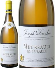 ムルソー アン・リュロール 2011 ジョゼフ・ドルーアン 白  Meursault En Luraule / Maison Joseph Drouhin  スピード出荷
