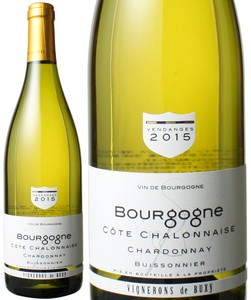 ブルゴーニュ・コート・シャロネーズ・シャルドネ ビュイッソニエール 2017 カーヴ・ド・ヴィニュロン・ド・ビュクシー 白 Bourgogne Cote Chalonnaise Les Rosiers / Cave de Buxy   スピード出荷