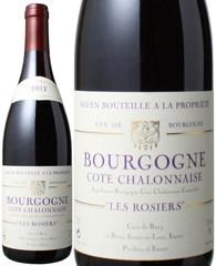 ブルゴーニュ・コート・シャロネーズ・ピノ・ノワール レ・ロジェ 2017 カーヴ・ド・ヴィニュロン・ド・ビュクシー 赤 Bourgogne Cote Chalonnaise Les Rosiers / Cave de Buxy   スピード出荷