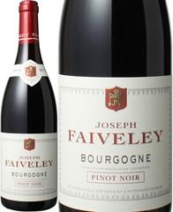 ブルゴーニュ ピノ・ノワール 2015 フェヴレ 赤  Bourgogne Pinot Noir / Faiveley  スピード出荷