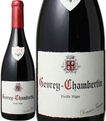 ジュヴレ・シャンベルタン ヴィエイユ・ヴィーニュ 2012 ドメーヌ・フーリエ 赤  Gevrey Chambertin Vieille Vigne / Domaine Fourrier  スピード出荷
