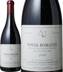 ヴォーヌ・ロマネ 2009 シルヴァン・カティアール 赤  Vosne Romanee 2009 / Domaine Sylvain Cathiard   スピード出荷