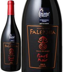 ピノ・ノワール・レゼルバ 2017 ビーニャ・ファレルニア 赤  Pinot Noir Reserva / Vina Falernia   スピード出荷