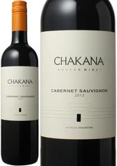 チャカナ カベルネ・ソーヴィニヨン 2013 赤 br※ヴィンテージが異なる場合がございますのでご了承ください Chakana Cabernet Sauvignon   スピード出荷