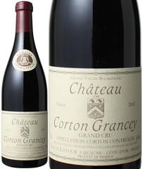 シャトー・コルトン・グランセー 2002 ルイ・ラトゥール 赤  Chateau Corton Grancey 2002   スピード出荷