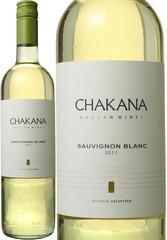チャカナ ソーヴィニヨン・ブラン 2013 白 Chakana Sauvignon Blanc 2011  スピード出荷