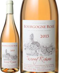ブルゴーニュ・ロゼ 2013 ティエリー・リシュー ロゼ  Bourgogne Rose / Thierry Richoux   スピード出荷