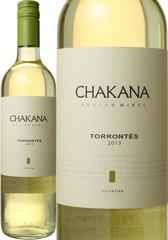 チャカナ トロンテス 2017 白 Chakana Torrontes   スピード出荷