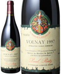 ヴォルネイ 1997 ポール・レイツ 赤  Volnay 1997 / Paul Reitz   スピード出荷