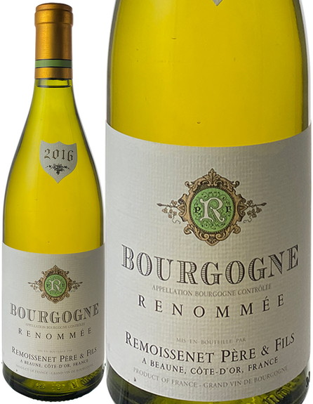 ブルゴーニュ・ブラン ルノメ 2016 ルモワスネ 白 Bourgogne Blanc Renommee / Remoissenet   スピード出荷