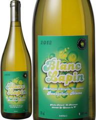 ボジョレー・ブラン ブラン・ラパン 2012 ニコラ・テスタール 白  Beaujolais Blanc Blanc Lapin / Nicolas Testard  スピード出荷