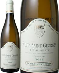 ニュイ・サン・ジョルジュ・ブラン ザルジラ 2012 ドメーヌ・ギヨン 白  Nuits Saint Georges Les Argillats / Domaine Guyon   スピード出荷