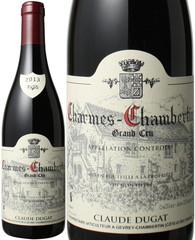 シャルム・シャンベルタン 2013 クロード・デュガ 赤  Charmes Chambertin 2013 / Claude Dugat  スピード出荷
