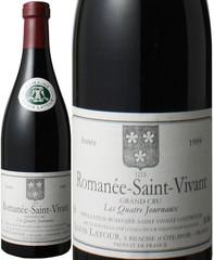 ロマネ・サン・ヴィヴァン レ・カトル・ジュルノー 1999 ルイ・ラトゥール 赤  Romanee Saint Vivant Les Quatre Journaux 1999 / Louis Latour  スピード出荷