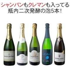【送料無料】ワインセット シャンパン入 スパークリング ワイン 6本 セット シャンパン製法 瓶内二次発酵 泡好き歓喜 第20弾