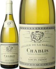 シャブリ セリエ・ド・ラ・サブリエール 2015 ルイ・ジャド 白  Chablis Cellier de la Sabliere / Louis Jadot  スピード出荷