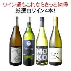 【送料無料】ワインセット 厳選 白ワイン 3本 セット ブルゴーニュ フリウリ アルザス ワイン通の方もきっと納得白 第9弾
