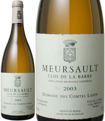 ムルソー クロ・ド・ラ・バール 2003 コント・ラフォン 白  Meursault Clos de la Barre 2003 / Domaine des Comtes Lafon   スピード出荷
