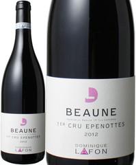 ボーヌ プルミエ・クリュ レ・ゼプノット 2012 ドミニク・ラフォン 赤  Beaune Premier Cru Epenottes / Domminique Lafon   スピード出荷