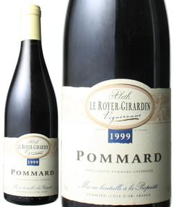 ポマール 1999 アレット・ル・ロワイエ・ジラルダン 赤  Pommard  /  Aleth le Royer-Girardin  スピード出荷