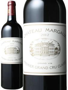 シャトー・マルゴー 2012 赤  Chateau Margaux   スピード出荷