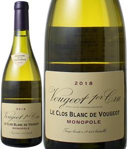 ヴージョ プルミエ・クリュ ル・クロ・ブラン・ド・ヴージョ 2017 ドメーヌ・ド・ラ・ヴジュレ 白 Vougeot Premier Cru le Clos Blanc de Vougeot / Domaine de la Vougeraie   スピード出荷