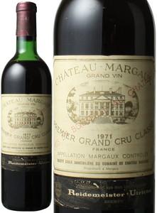 シャトー・マルゴー 1971 赤  Chateau Margaux   スピード出荷